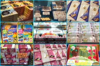 <div class='captionBox title'>『沖繩伴手禮』走在國際通不管託人買,自己買一次搞定!</div>