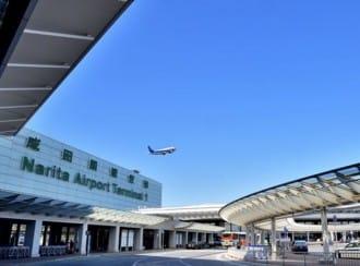 成田空港特集