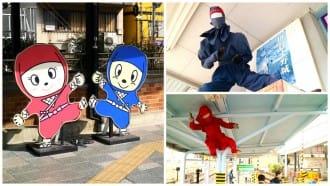 <div class='captionBox title'>【三重縣】隱藏著忍者的伊賀鐵道「上野市站」,一起來找找忍者在哪裡</div>