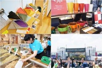 『香川高松』这次不跳岛,深入在地的质感店家&活动介绍