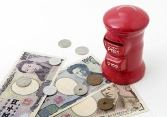 Opening A Japan Post Bank Account - What You Need And Application Process