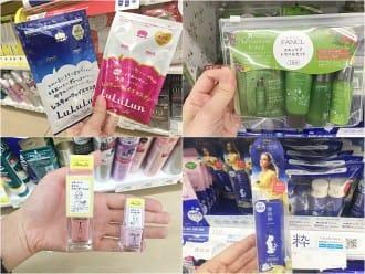 日本便利商店限定美妝