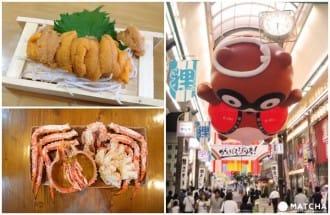 北海道買東西吃東西