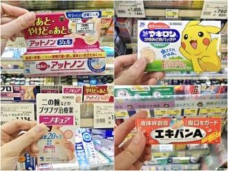 皮膚藥膏種類
