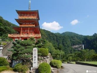 <div class='captionBox title'>【和歌山】世界遺產熊野三山,「熊野那智大社」與「那智瀑布」</div>
