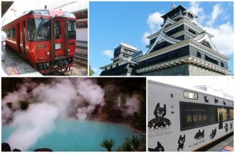 <div class='captionBox title'>九州跳火車之旅!讓你拍到忘記下車的特色觀光列車特選</div>