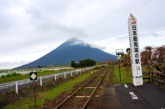 <div class='captionBox title'>『鹿兒島』到JR日本最南端車站招喚幸福!黃色郵筒&幸福之鐘傳說</div>