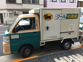 Yamato 運輸 黑貓宅急便 LINE 車子