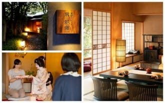 RYOKAN CAMP - Get A 30% Discount On Staying At A Luxury Japanese Inn!