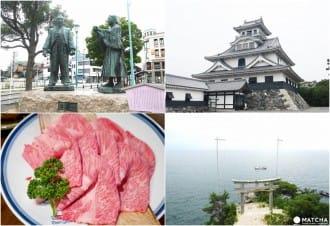<div class='captionBox title'>【滋賀】琵琶湖畔走一回,探訪竹生島,大啖近江牛</div>