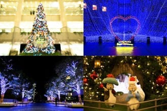 <div class='captionBox title'>Christmas At Yokohama's Landmark Tower: Dazzling Night View And Lights!</div>