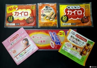<div class='captionBox title'>5 Types Of Heat Packs - How To Stay Warm In The Japanese Winter</div>