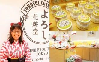 快來淺草的「YOROSI化粧堂」穿上美麗的和服裙子Po上Instagram吧!