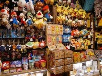 <div class='captionBox title'>Village Vanguard Shibuya: See Japan's Subcultures All In One Place!</div>