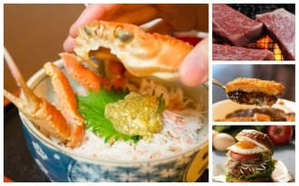 <div class='captionBox title'>鳥取的推薦美食總結~海鮮、和牛、甜點、拉麵等等</div>
