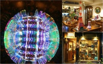 Kaleidoscope Mukashi-Kan In Tokyo - A Specialty Shop Full Of Charm