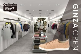 <div class='captionBox title'>Onitsuka Tiger GINZA Store - Newly Open! Exclusive Shoes And Discounts</div>