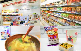 <div class='captionBox title'>Amano Freeze-Dry Station's Japanese Foods - Simple, Tasty Souvenirs!</div>