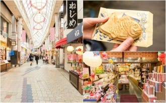 Tokyo's Everyday Life In Suginami - Nostalgic Shopping Streets With A Youthful Vibe