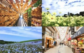 <div class='captionBox title'>Enjoy Golden Week! 7 Places To Visit In And Around Tokyo</div>