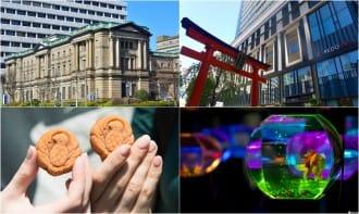 <div class='captionBox title'>『日本橋』來趟登大人散策!美食,購物,景點,住宿21選</div>