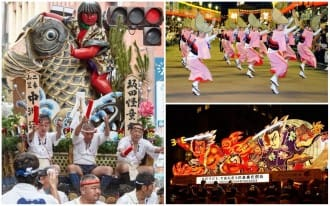 <div class='captionBox title'>12 Must-See Japanese Festivals Held Throughout The Year</div>