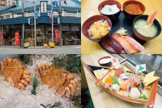 <div class='captionBox title'>札幌で海鮮を食べるなら!アクセス抜群「二条市場」へ行こう</div>