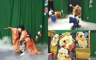 <div class='captionBox title'>広島で日本の伝統文化を満喫!神話の世界を今に感じる「ひろしま神楽」とは</div>