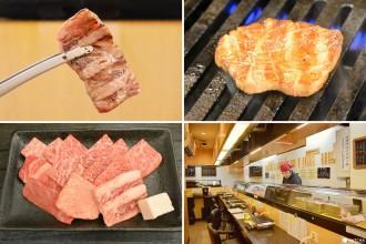 <div class='captionBox title'>Misono - A Yakiniku Shop In Ikebukuro Perfect For Solo Diners!</div>