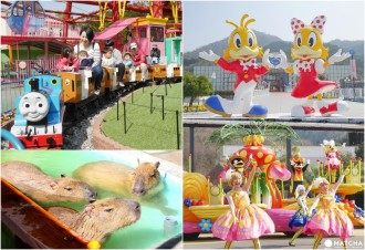家族旅行新選擇!「放鬆系」親子遊樂園:香川「新雷歐瑪世界」