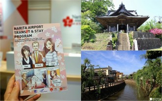 <div class='captionBox title'>5 Reasons To Join The Exciting Welcome Narita Select Bus Tour</div>