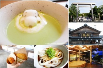 <div class='captionBox title'>Wonderful Views And Great Local Food! A Trip To Ise-Toba From Centrair</div>