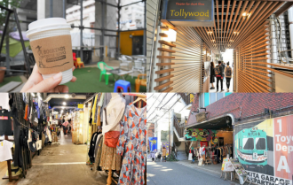 <div class='captionBox title'>Shimokitazawa - Top 15 Spots In Tokyo's Trendy Subculture Haven</div>