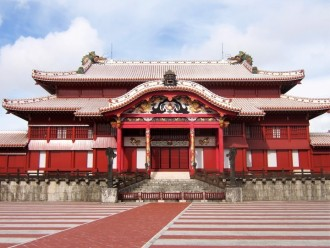 <div class='captionBox title'>Shurijo Castle In Okinawa - Highlights, Access And 2018 Events</div>