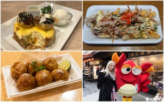 Top 5 Local Osaka Foods You Should Try In Dotonbori