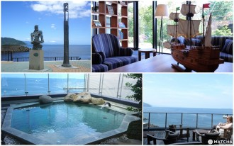 Great Ocean Views! Relax At The Ship-Themed Hoshino Resorts KAI Anjin In Shizuoka