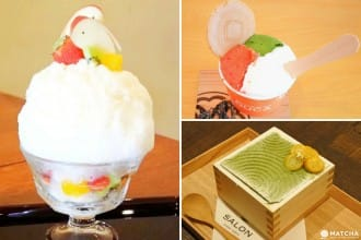 <div class='captionBox title'>10 Tasty Frozen Japanese-Style Treats To Try In Summer</div>