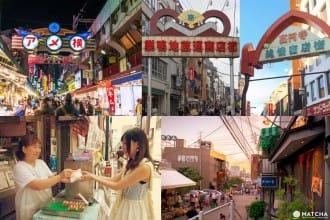 5條東京在地的人氣商店街任你選