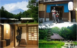 <div class='captionBox title'>富士山腳下的忍者體驗!適合家族出遊的「忍野 忍村」完全攻略</div>