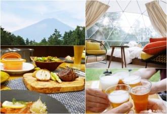 <div class='captionBox title'>富士山觀光新選擇,入住「PICA Fujiyama」豪華露營區,一人獨享富士山!</div>