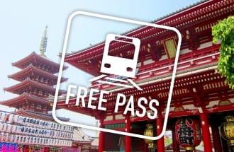 แนะนำฟรีพาสสุดคุ้มแบบต่างๆ สำหรับเที่ยวโตเกียว (Tokyo)