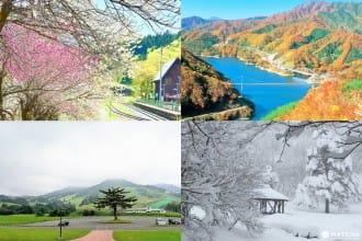 <div class='captionBox title'>【福井大野】四季都是美麗絕景!在地人推薦的大野自然景點</div>