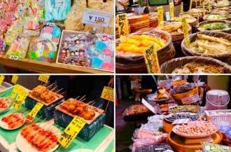 <div class='captionBox title'>『京都』把錦市場當自家廚房!跟著在地人吃遍一圈吧!</div>