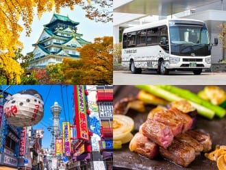 <div class='captionBox title'>By Airport Shuttle Bus To Osaka: A Pleasant 3-Day Sightseeing Route</div>