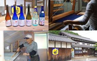 <div class='captionBox title'>Kyoto Tradition On The Tango Peninsula - Try Soy Sauce, Sake, And Local Crafts!</div>