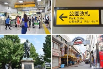 <div class='captionBox title'>JR Ueno Station Guide – How To Exit To Find Your Destination Quickly!</div>