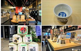 ชิมเหล้าญี่ปุ่นจากทั่วไซตามะในที่เดียวที่ Koedo Kurari ในเมืองลิตเติ้ลเอโดะ คาวาโกเอะ (Kawagoe)