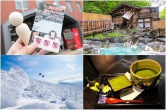 <div class='captionBox title'>到山形的「藏王溫泉」觀賞奇幻樹冰與體驗美景溫泉</div>