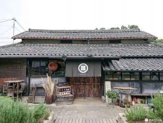 <div class='captionBox title'>【香川】在小豆島上唯一的酒造品醇酒與酒釀麵包! 森國酒造 </div>