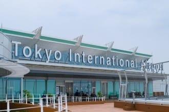 <div class='captionBox title'>もう迷わない!羽田空港到着ロビーから電車・モノレール・バスに乗る方法</div>